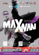 MAXIVAN. PERFORMANCE DAY
